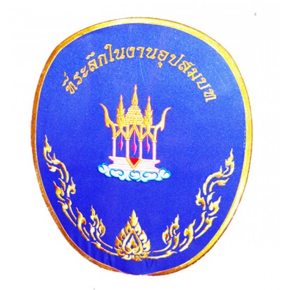Thai Buddhist Ceremonial Fan 2