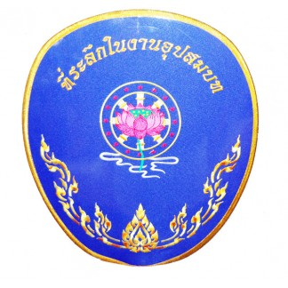 Thai Buddhist Ceremonial Fan 9