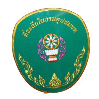 Thai Buddhist Ceremonial Fan G6