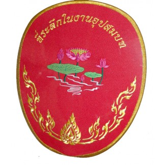 Thai Buddhist Ceremonial Fan R1