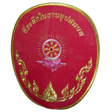 Thai Buddhist Ceremonial Fan R7
