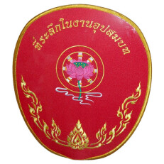 Thai Buddhist Ceremonial Fan R9
