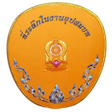 Thai Buddhist Ceremonial Fan Y5